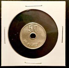 JAPAN ¥50 (50 Yen) COIN - Showa 49 Nen (1974) Circulated