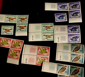 1966 Laos Stamps; Birds.  122-125