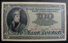 More details for poland state loan100 marek: 1919 1st issue: p17b: circulated