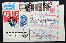 USSR Airmail uprated Stationery cover CCCP Stamp GS afirmativamente URSS Lupo carta (h-7724