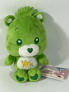 "NWT Care Bears 7"" Oopsy Bear Plush  2008 RARE"