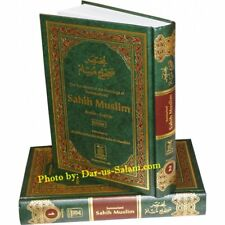 SPECIAL OFFER! Summarized Sahih Muslim Arabic/English (2 Volumes -Hardback -DS)