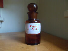 CUPR.SULFURIC ENAMEL LABEL APOTHECARY DRUGSTORE BOTTLE W/HOLLOW BLOWN STOPPER