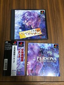 Persona + spine card  Excellent Condition Import Japan PS1 Japanese game
