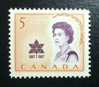 Canada #471 MNH, Royal Visit - Queen Elizabeth II Stamp 1967