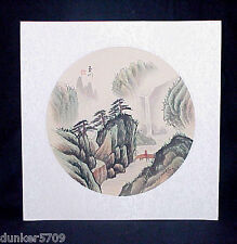 ORIENTAL RICE PAPER PAINTING READY FOR FRAMING 12 INCHES SQUARE LANDSCAPE #6