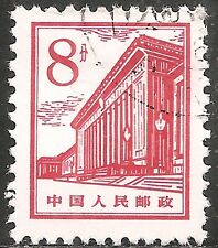 "PRC China Stamp - Scott #880/A215 8f Rose Red ""Government Building"" Used/LH 1965"