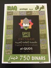 Iraq 2009 Al Quds Jerusalem Capital Of Arab Culture MNH SS