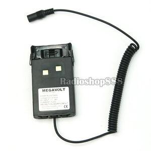 Car Batter Eliminator for WOUXUN KG-UV6D KG-UVD2 EDC19