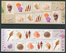 Japan 2015 Sea Shells, Summer Greetings, Two Sheets of 10 Stamps, Mnh