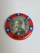 1940s Chiang Kai Shek Photo Chinese Language Pinback Button