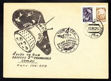 Early Space SPUTNIK 3 Anniversary 1962 Russia Space Cover (A5508)