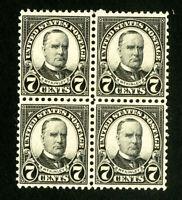 US Stamps # 639 Superb Pristine block 4 OG NH