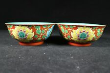 beautiful chinese famille rose porcelain bowls