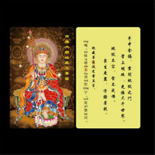 3PCS Chinese Mythical Figure Dog Year Tai Sui Feng Shui Amulet Card Talisman