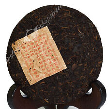 2008 Year Yunnan Aged Lucky Dragon Ripe Small Cake Chinese Puer Pu'er Puerh Tea