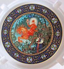 Nib Heinrich Villeroy Boch Vassilissa The Fair Red Knight Russian Tales Plate
