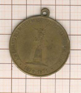 Niort 1870-1871 Medal 1881 Of Kids Of Deux-Sèvres, Place Of Strasbourg