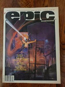 EPIC MAGAZINE #26 1984 Vol.1 #26 A Marvel Magazine