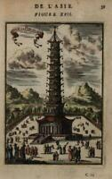 China famous architecture temple Porcelain Tower 1683 Mallet view hand color