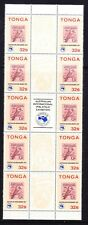 Tonga 1984  - 32s  Ausipex Exhibition Gutter Strip 10 MNH