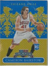 Rookie Chicago Bulls 2015-16 Season Basketball Trading Cards