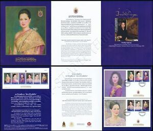 Queen Sirikit, Pre-eminent Protector of Arts & Crafts -FOLDER (I)- (MNH)