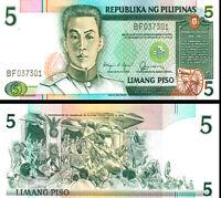 Philippines 1985, 5 Piso, P-168-b Banknote UNC