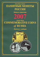 COMMEMORATIVE COINS OF RUSSIA 2007 REFERENCE CATALOGUE