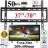 TV Wall Bracket Mount Slim Fixed for 37-70'' Inch SONY LG Samsung LCD LED TV UK