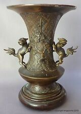 UNIQUE ANTIQUE CHINESE BRONZE GU ARCHAIC VASE QING DYNASTY