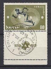 ISRAELE 1950 Giochi Sportivi Maccabiadi USATO con appendice