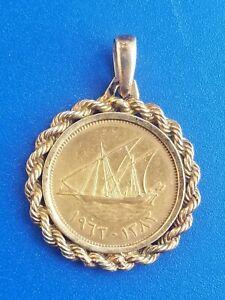 Vintage Gold Tone Kuwait Coin Pendant