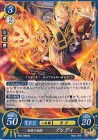 Fire Emblem 0 Cipher Awakening Trading Card TCG Brady B04-089HN Blue Blood Brady
