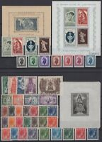 CB142961/ LUXEMBOURG – Y&T # 334 / 371 - 384 / 387 - BF4 / BF6 MINT MNH