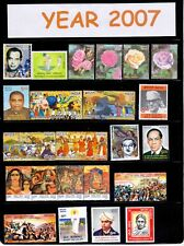 INDIA 2007 YEAR PACK COMPLETE COMMEMORATIVE MNH