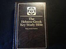 The Hebrew-Greek Key Study Bible KJV Spiros Zodhiates Baker Book House 1984 MINT