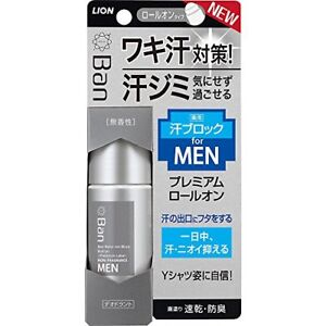 LION Ban Sweat Blocking Nano Ion Block Roll On Premium Label 40mL for Men Japan*