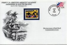 WWII 1942 NEW GUINEA: US Assault Against Japanese Stamp Cover (USA/Danbury Mint)