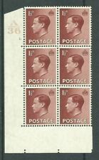 1936, Sg459, P3, 1½d Red-brown, A36 / 2 dot, Umm, (02819)