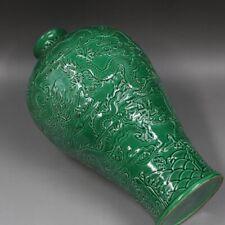 Chinoiserie vase  Green Chinese Porcelain Ginger Jar 1.1
