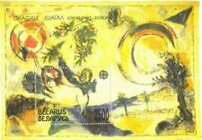 1994 Belarus Europe-93 Marc Chagall Art Full set SS & 2 stamps