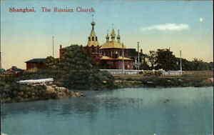 Shanghai China Russian Church c1910 Postcard