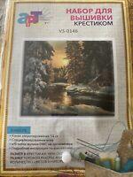 "ART COUNTED CROSS STITCH KIT ""SNOW CABIN"" NIP With DMC THREAD"
