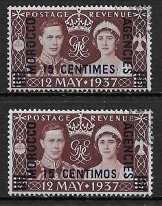 MOROCCO , GREAT BRITIAN , CORONATION , 1937 , SET OF 2  O.P. & R.V. , PERF , USE