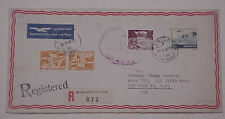 SWITZERLAND  TOP VALUE #394 cat.$180.00 REGISTERED 2 USA BACKSTAMP 1950