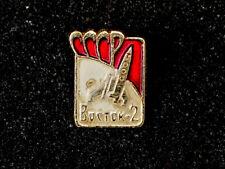"USSR, Russian Soviet ""VOSTOK-2"" 6 Aug. 1961. USSR Spacecraft. Pin Badge."