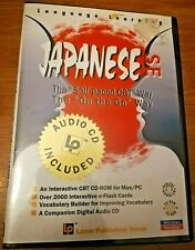 Japanese SE Language Learning  Windows & Mac PC Software w/ Audio Guide CD