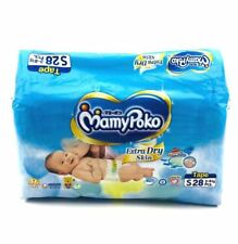 Extra Dry Skin Disposable Diapers SMALL 28 pcs