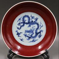 "9"" China antique Porcelain ming yongle red glaze blue & white dragon Plate"